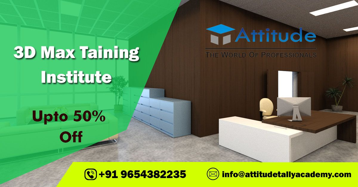 Best Training Institute For 3d Max Institute In Uttam Nagar In 2020 Max Software Animation Design Train