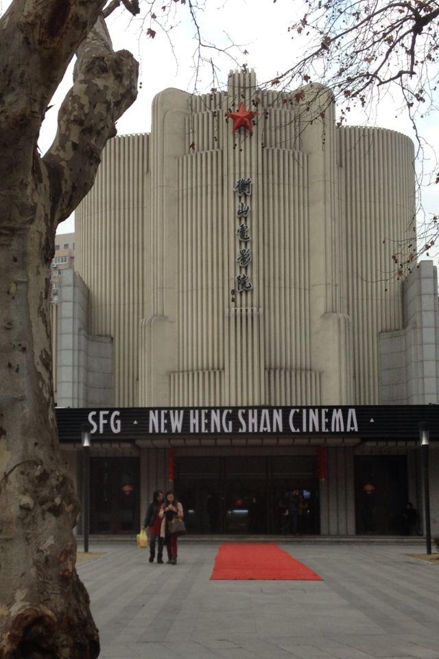 Art DecoTheater, Shanghai, China.