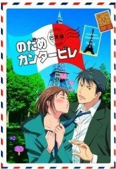 Download Anime Film Subtitle Indonesia Gratis