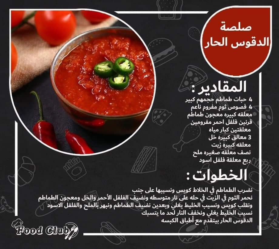Pin By Omaima On مأكولات Cookout Food Food Yummy Food