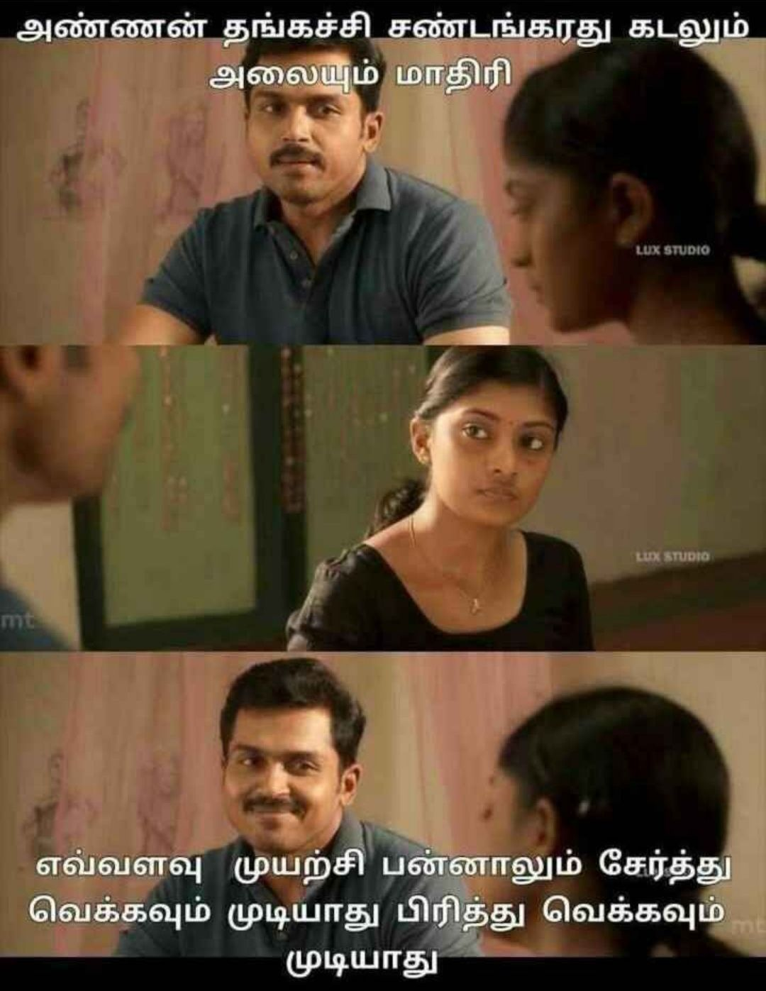 Sister Quotes In Tamil Hd Images