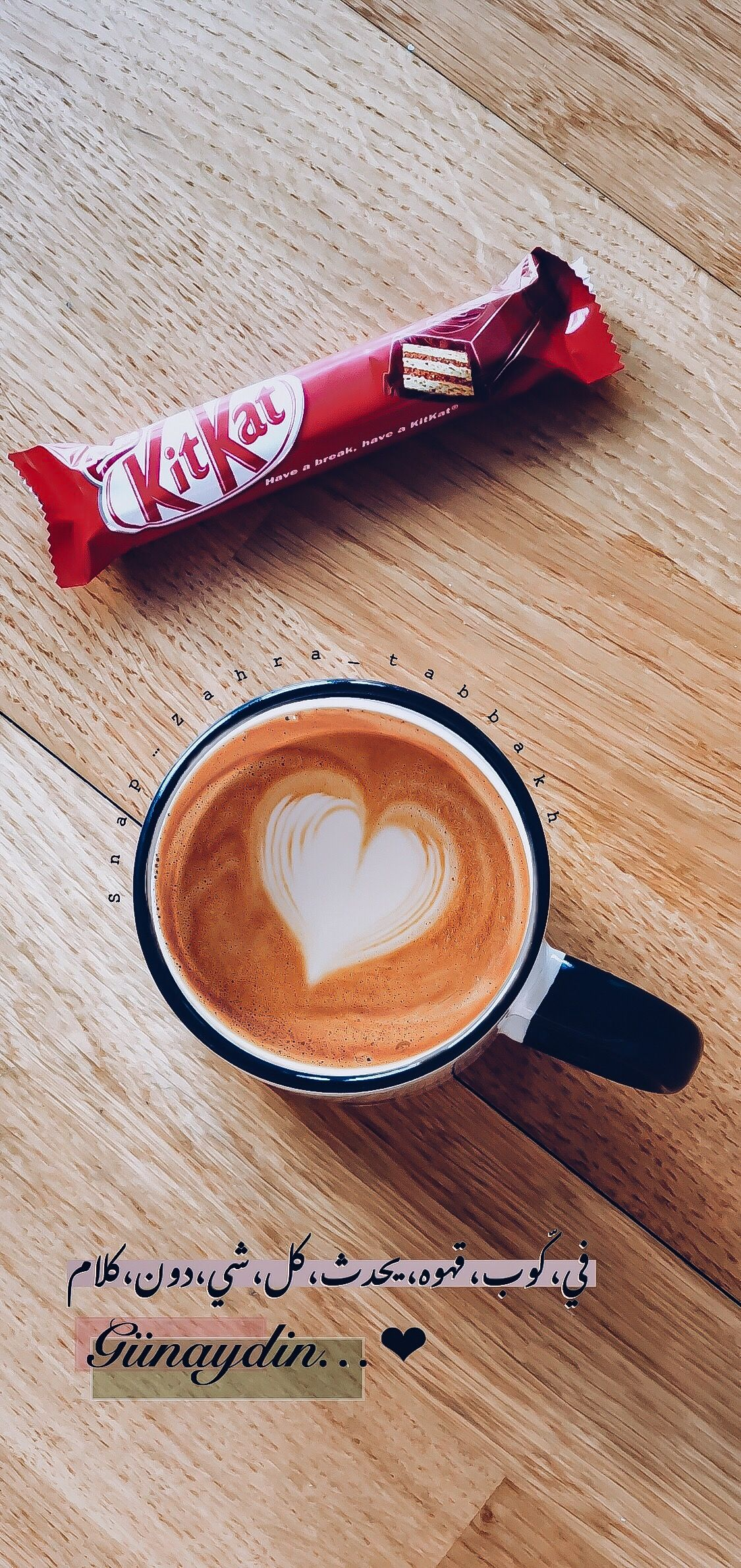 Pin By Ambreen On Food My Coffee Coffee Lover Coffee Art