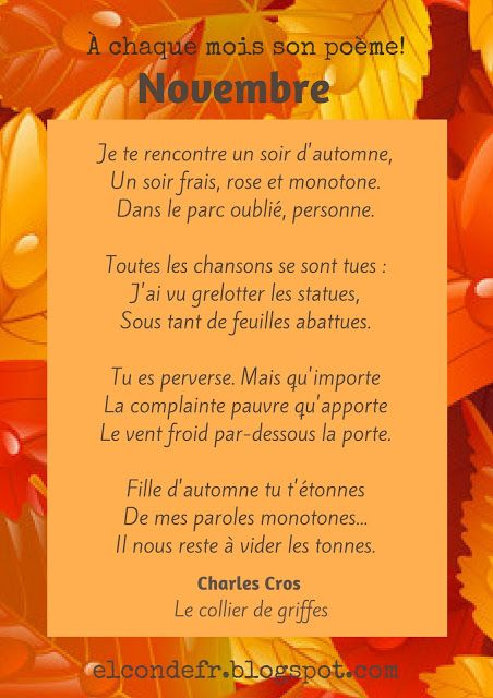 French november poem chaque mois son pome novembre franais french november poem chaque mois son pome novembre franais pome stopboris Images