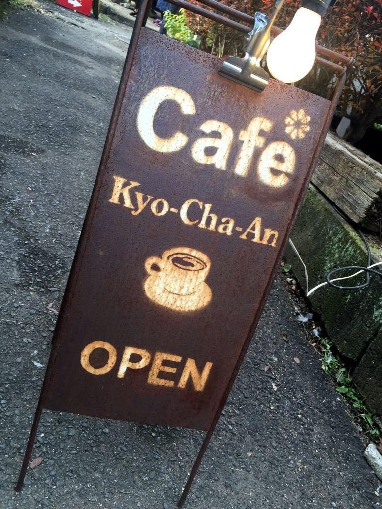 café…