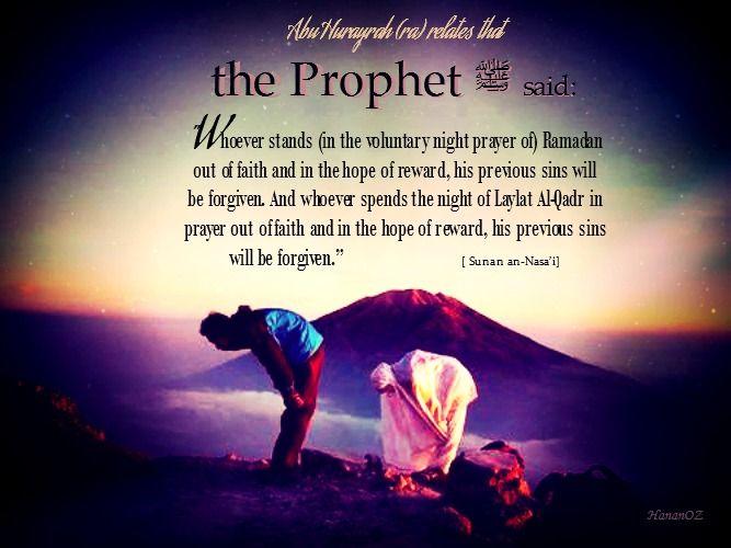 saying of prophet pdf bangla