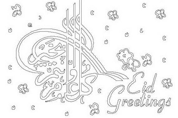Eid Coloring Page For Kids Orient Middle East Eid Cards