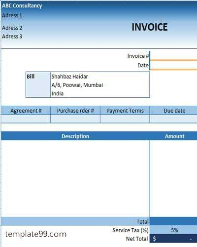 Now make your business most profitable business with business - download memo template