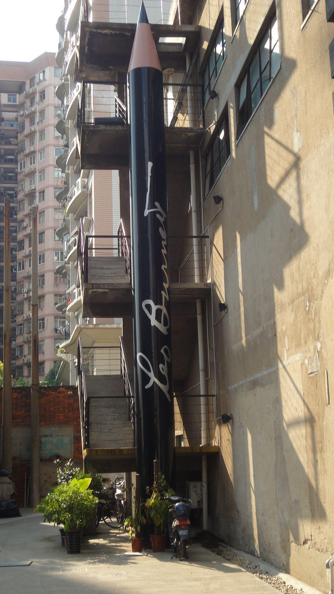 Leo Burnet office sign in Shanghai