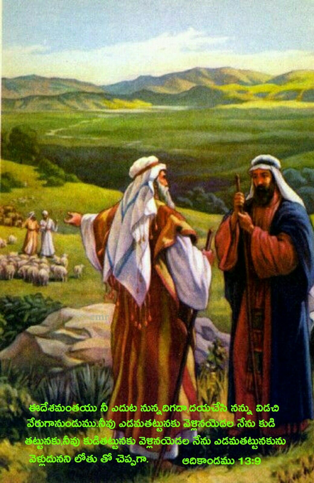 Bible pictures image by malleswararao.ch on BIBLE PIC ...