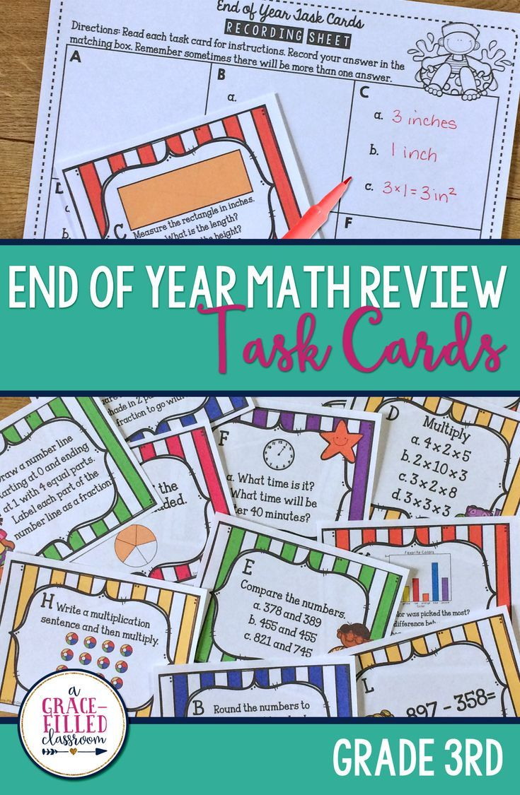 End Of Year Math Task Cards (3rd Grade) | Math task cards, Math and ...