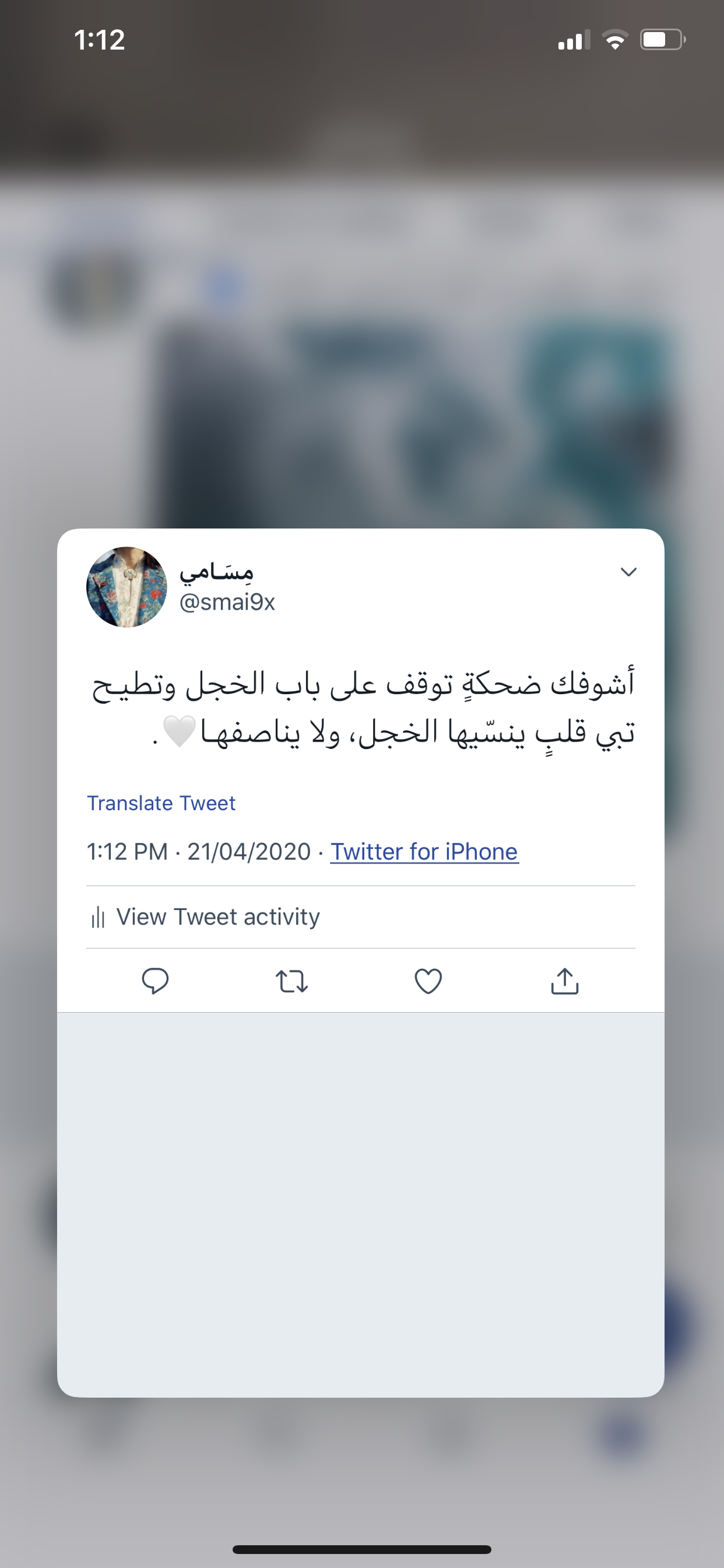 Twitter Smai9x Quotes Bts Funny Arabic Quotes