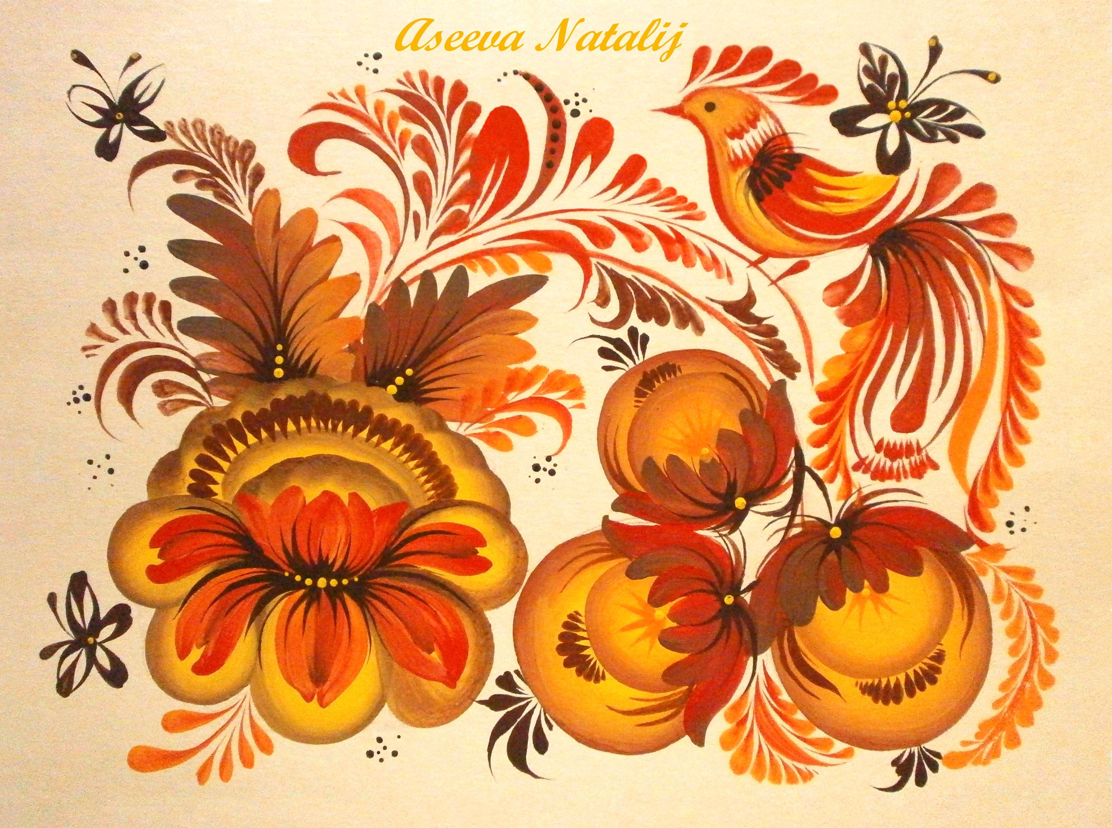 петриковскую роспись открытки опухоли