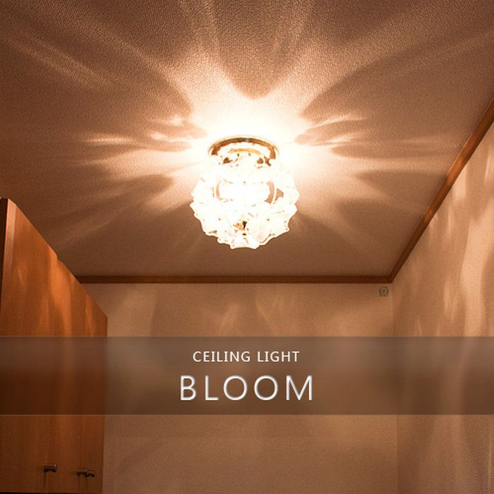 楽天市場 シーリングライト 1灯 ブルームプチシーリングライト Bloom