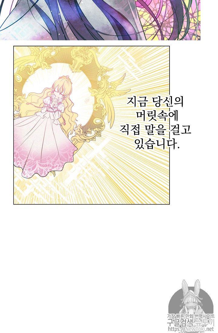 しまっ について て なっ 話 に 件 ある 61 た お姫様 日