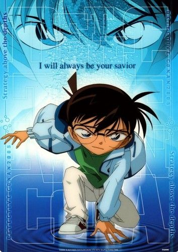 Detective Conan Photo I Will Always Be Your Savior Detective Conan Wallpapers Detective Conan Conan Movie