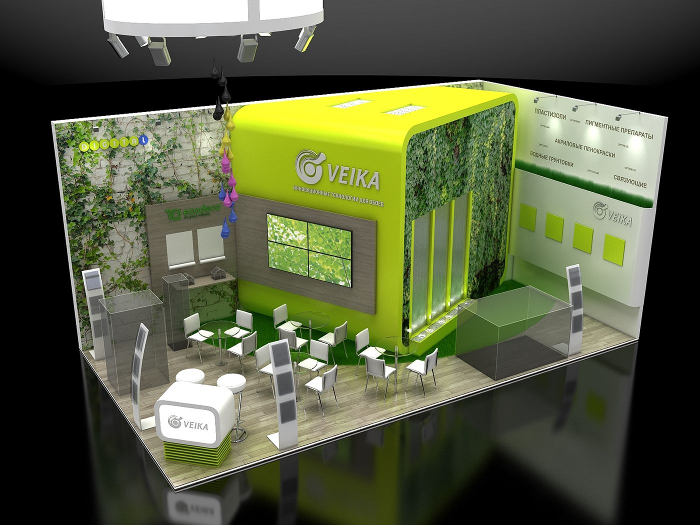exhibition stands 2015 2016 on behance exhibition ideasexhibition boothexhibition standsstand designbooth