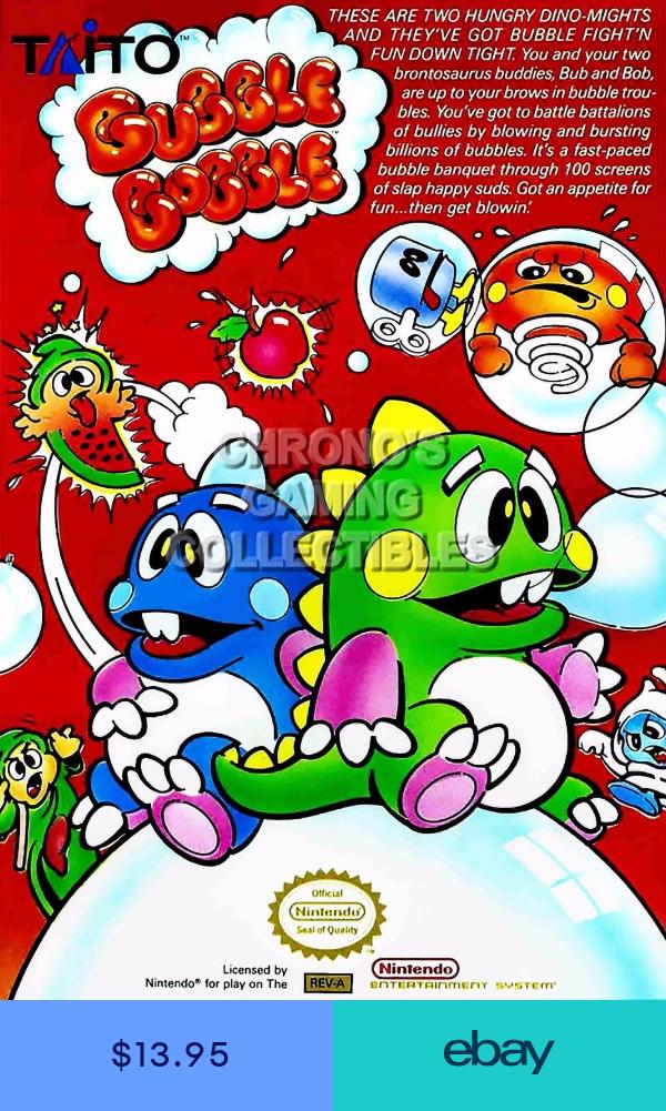 Rgc Huge Poster Bubble Bobble Box Art Original Nintendo Nes Nes013 Bubble Bobble Box Art Nes