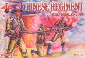 Boxer Rebellion Chinese Regiment