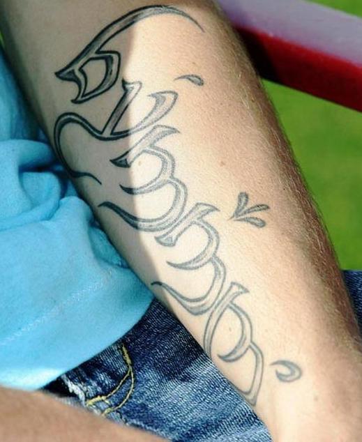 9 Best Fernando Torres Tattoo Designs And Meanings Torres Tattoo Tattoo Designs And Meanings Tattoos
