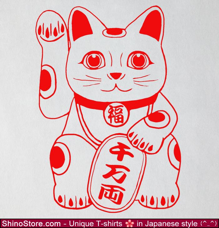 Maneki Neko T Shirt Japanese Lucky Cat Shirt Kawaii Japanese Cloth Lucky Cat Tattoo Cat Graphic Design Lucky Cat