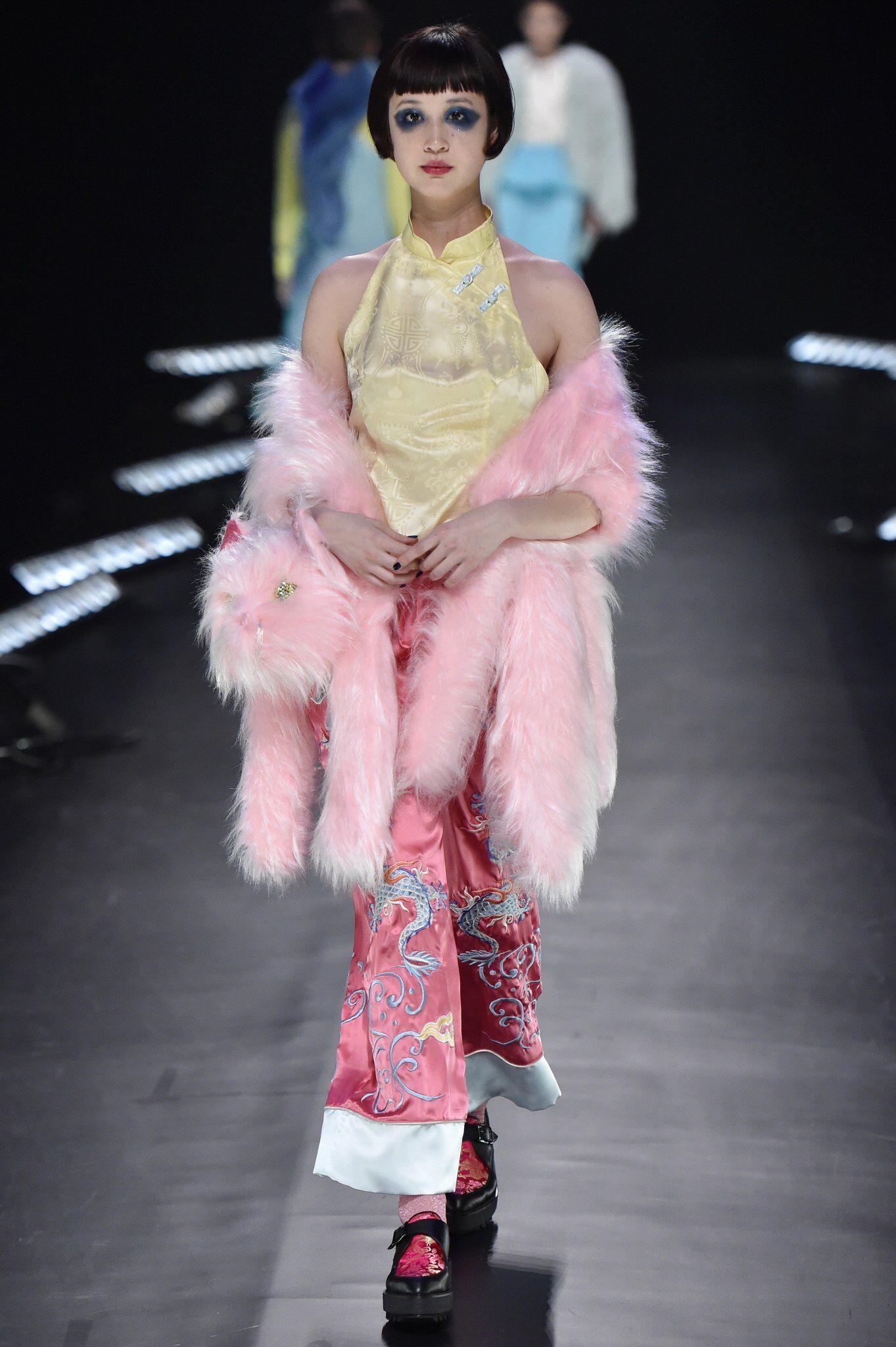 Keita Maruyama, Look #36