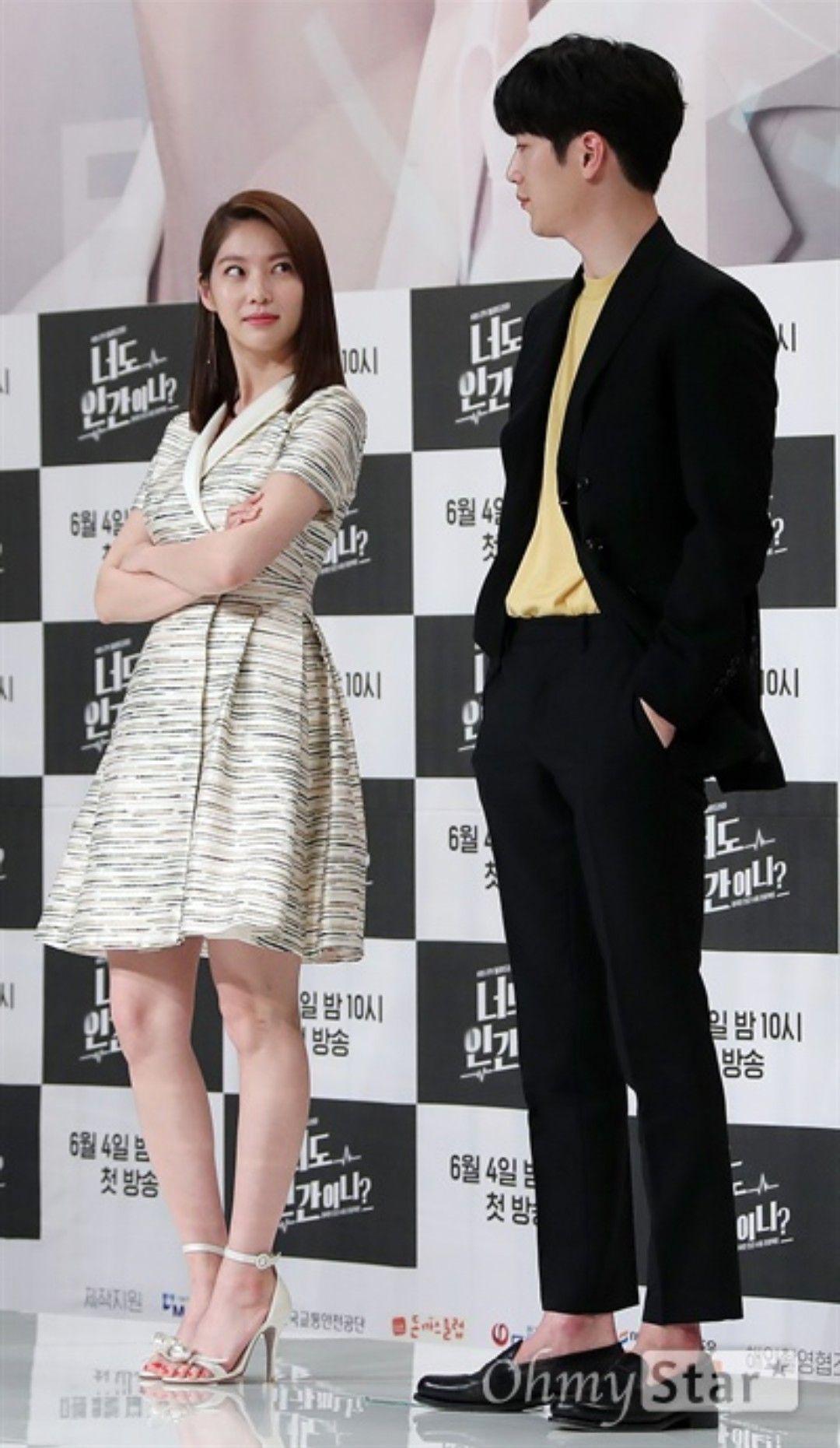 Gong Seung yeon and Seo Kang joon - Gong seung yeon, Seo ...