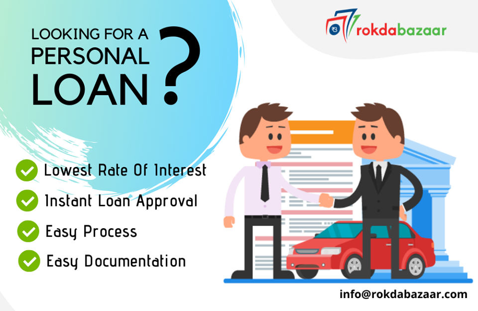 Apply For Personal Loan In 2020 Personal Loans Personal Loans Online Instant Loans