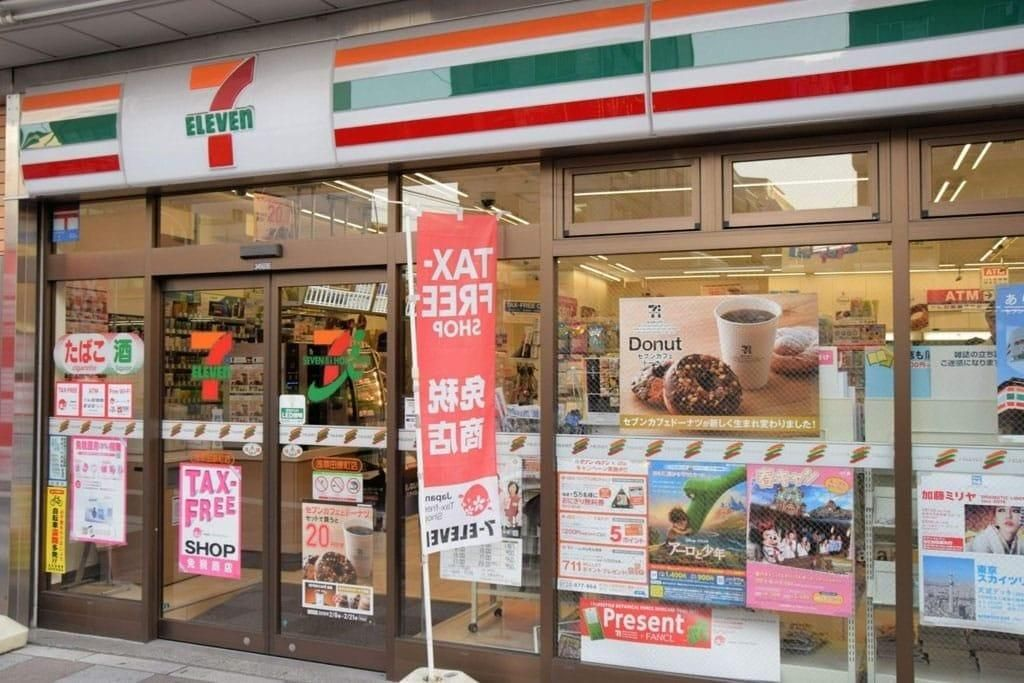 Food Expenses For Travel In Japan 1,000 Yen Meals And