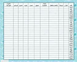 Printable Planner Journal Planner Planner