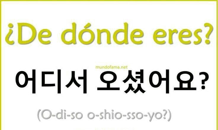 Pin De Maria Jose En Language Frases Coreanas Palabras Coreanas Libros Para Aprender Coreano