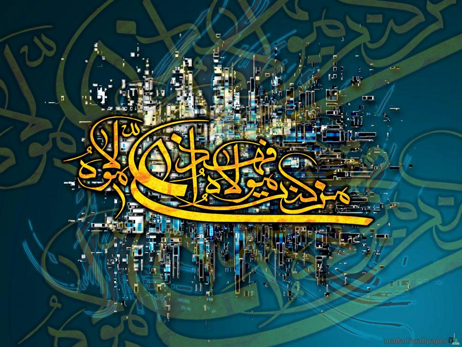 islamic calligraphy - google search   islamic art   pinterest