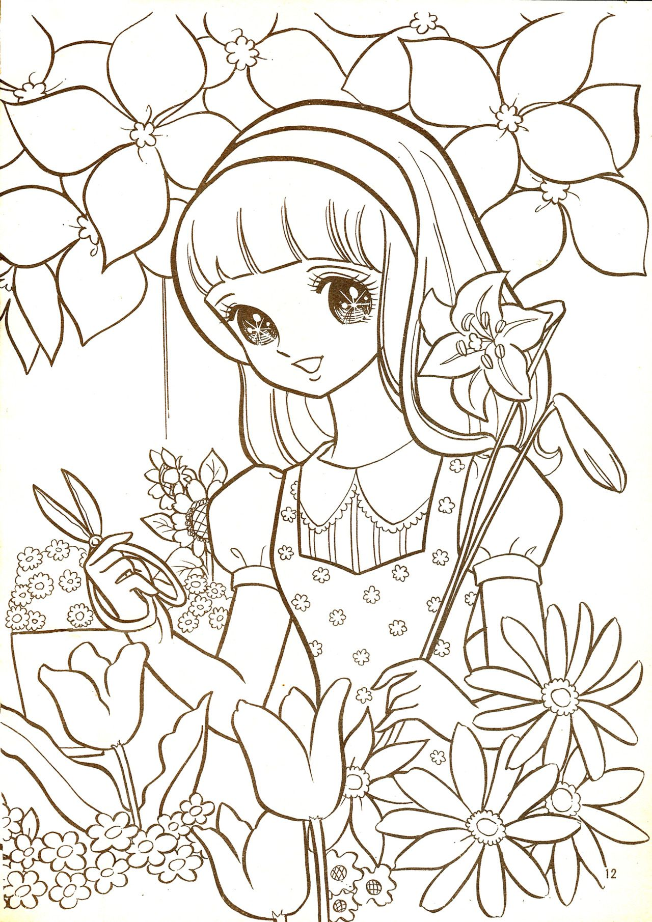 Aeromachia Shojo Manga No Memory Hi 160 This Is Few Coloring Pages From This Vintage Colori Manga Coloring Book Vintage Coloring Books Coloring Books