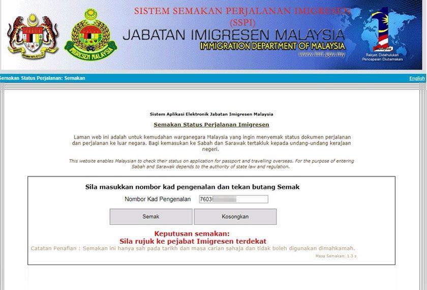 1mdb Arul Kanda Antara Individu Terkini Dilarang Ke Luar Negara Kuala Lumpur Ketua Pegawai Eksekutif Ceo 1mdb Arul Negara Kanda Countries Around The World