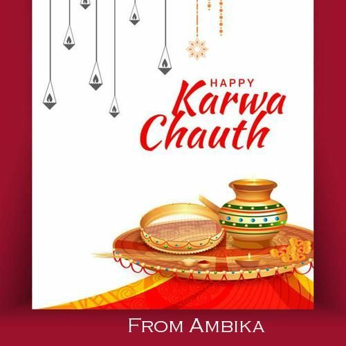 Karwa Chauth 2019 Images With Name #navratriwishes Karwa Chauth 2019 Images With Name #navratriwishes