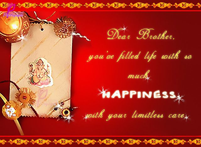 poetry raksha bandhan cards images for brother with quotes and poetry