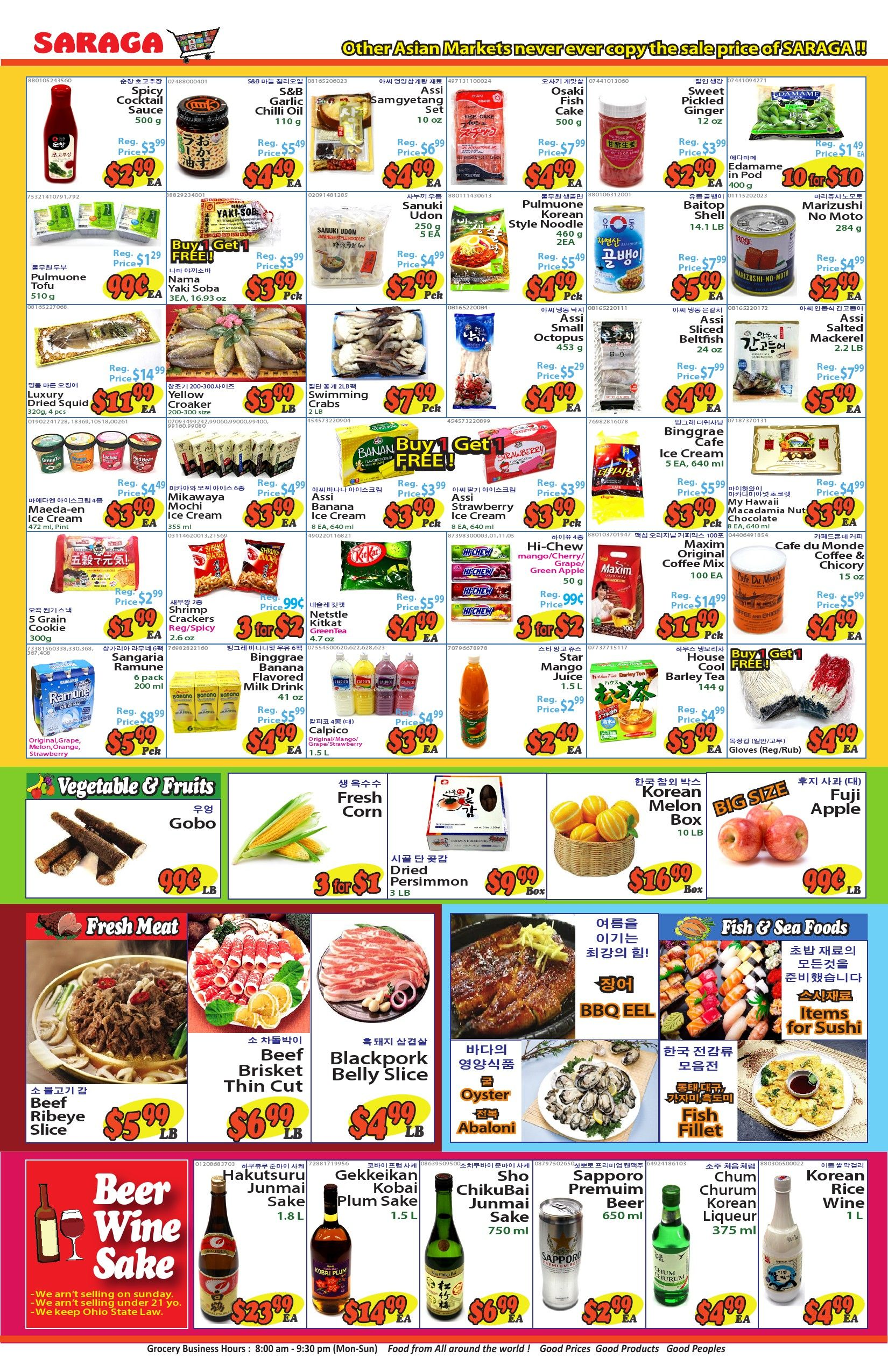 Weekly Ad Fresh meat, Fish recipes, Persimmon