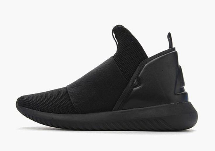 competitive price 50cdc 9364e Sneakers – Womens Fashion  adidas Tubular Defiant RO TF Leather – EU  Kicks Sneaker