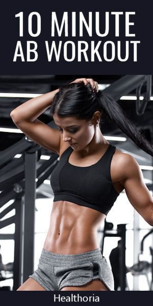 10 minute ab workout. You don't need to do 1,000 sit-ups to get visible abs. Here's the best 10 minu...