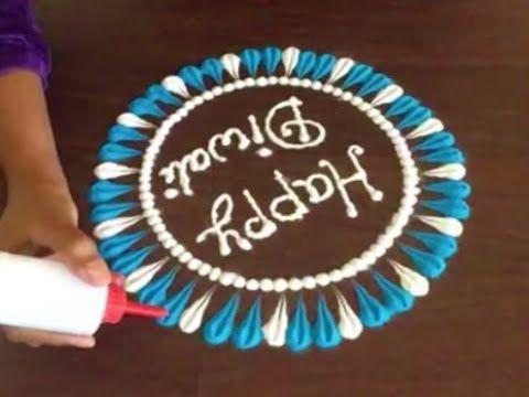 Happy diwali rangoli design for diwali | rangoli design| diwali special rangoli | kolam with color