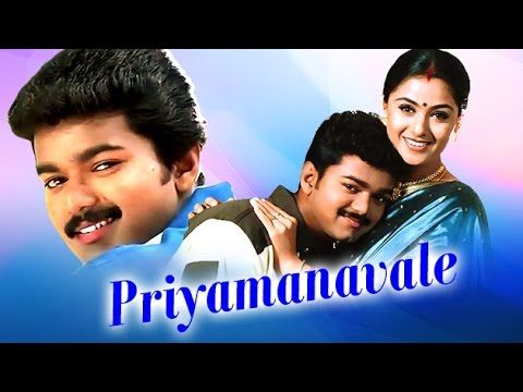 Download Priyamanavale Vijay Simran Full Tamil Movie Susathsara Video And Mp3