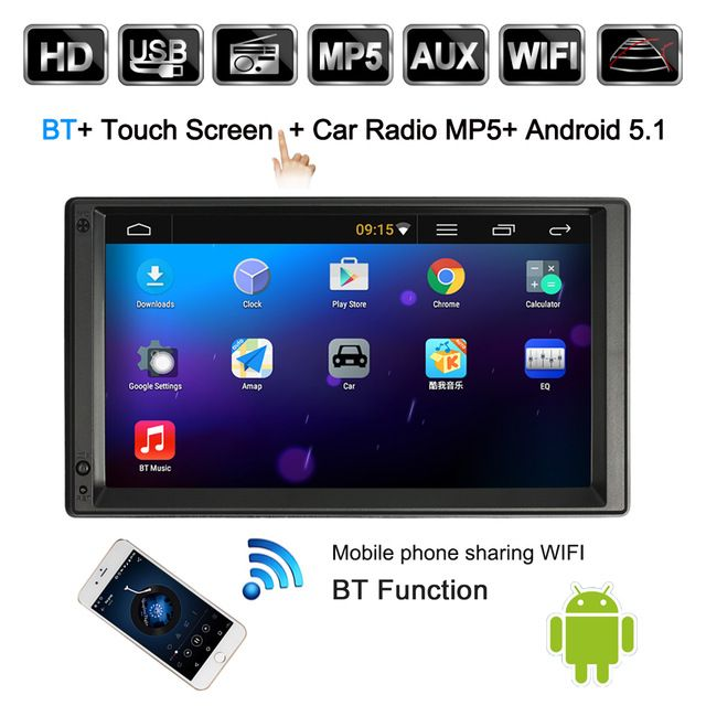 """Camera Android 5.1 GPS 7/"""" HD 2DIN FM Bluetooth Radio Stereo Car MP5 Player DVR"""