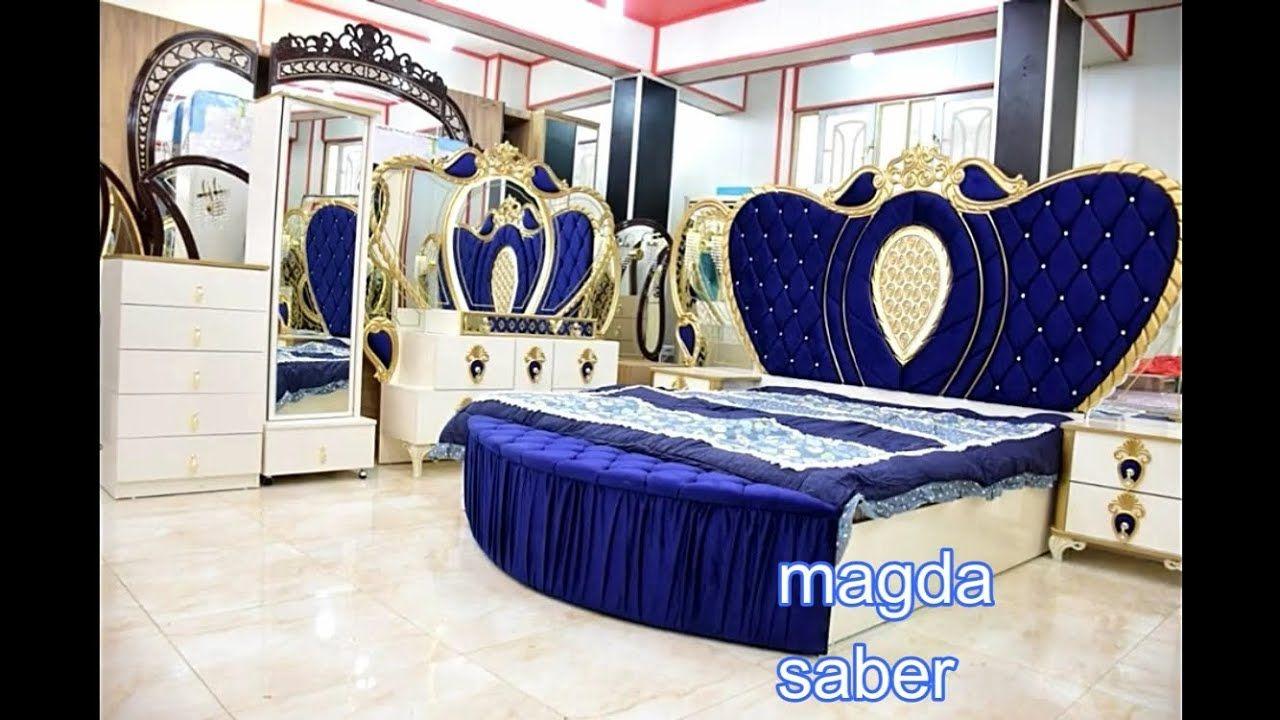 أحدث موديلات غرف نوم تركية مودرن ذات تصميم وألوان مميزة 2020 Bedroom Set Design Gold Jewellery Design