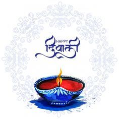 Happy Diwali Diya Card Festival Background, Abstract, Light, Diwali PNG and Vector with Transparent Background for Free Download