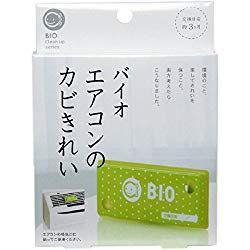 エアコン 掃除 おしゃれまとめの人気アイデア Pinterest Takukano
