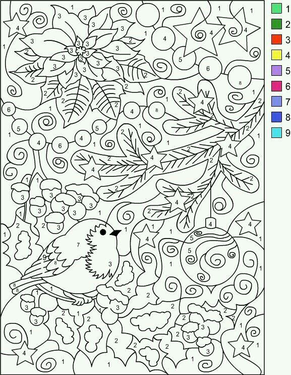 Dibujo Navidad Pintar Por Numero Dibujos Para Colorear