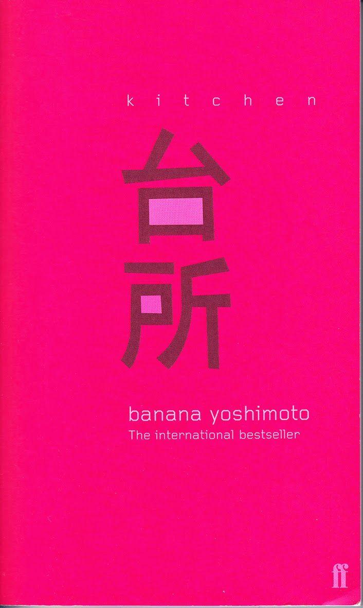 Banana Yoshimoto Kitchen Epub Download Pdf Now