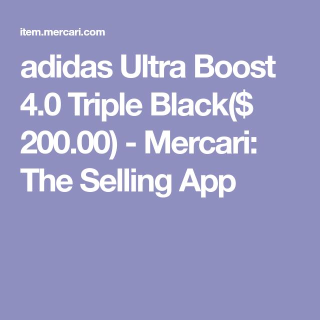 adidas ultra impulso triple black () mercari: la vendita