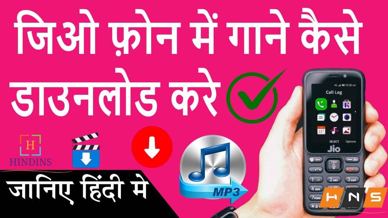 Pin On Hindins