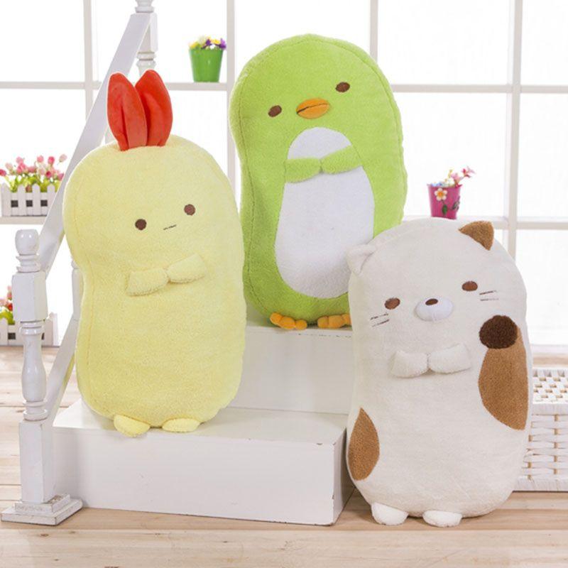 High Quality 45cm Long Animal Throw Pillow Japanese Anime Corner