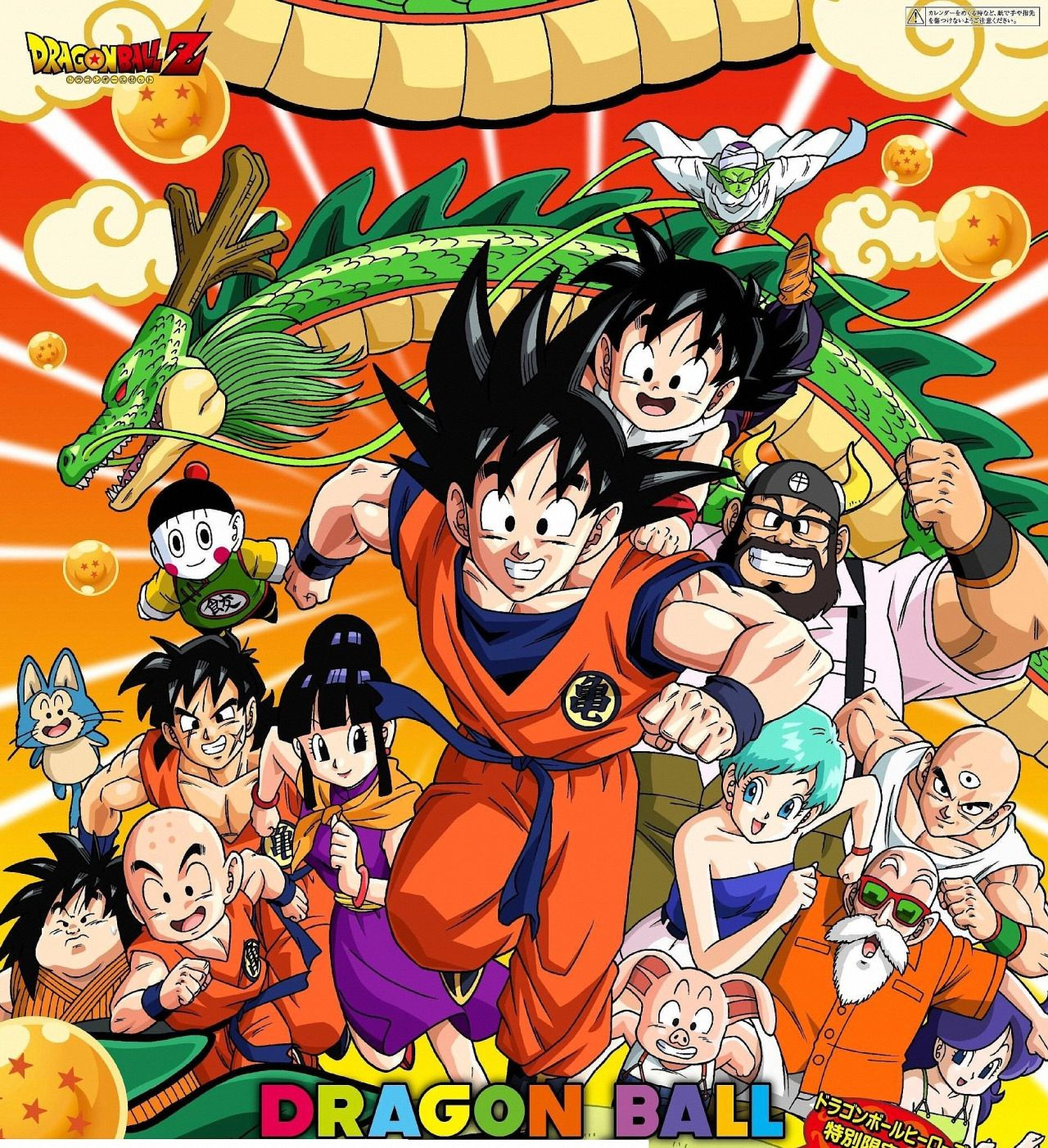 Dragon Ball z poster From DB 2014 calendar Published by